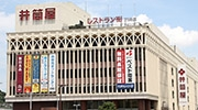 北九州 黒崎井筒屋/第3回 大江戸職人展