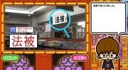 7/17(日)19時00分〜 フジテレビ系列『1年1組 平成教育学院』に撮影協力