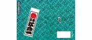 【更新情報】 平成25年度版 江戸一の商品カタログ掲載