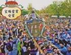 大江戸神輿まつり