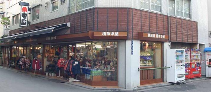 本店休業のお知らせ 平成30年2月22日(木)