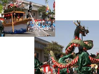 富岡稲荷神社初午大祭