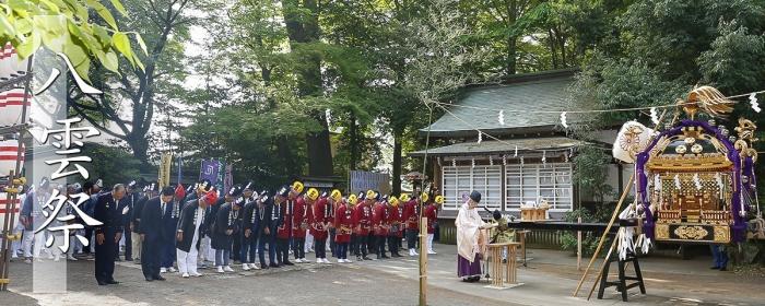 小平神明宮 八雲祭
