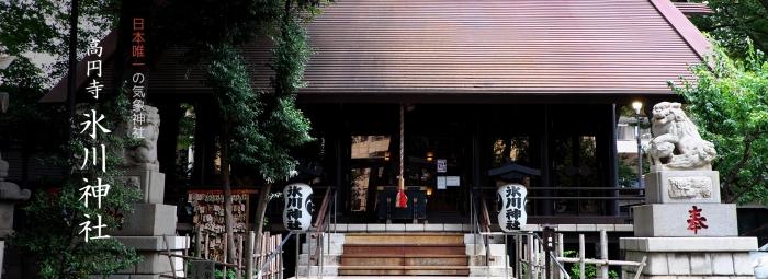 高円寺氷川神社例大祭