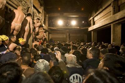 黒石寺蘇民祭